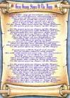 Green Graasy Slopes Of The Boyne - Lyric Scroll