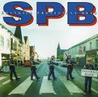 Shankill Protestant Boys Flute Band